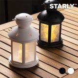 Starly LED-Laterne, weiss
